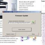 Xerox Companion Suite Pro.exe