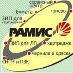 Обзор чипов для Panasonic KX-MB1500 от компании ApexMIC