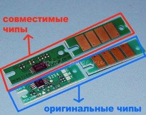 Отличие оригинальных и совместимых чипов Ricoh SP100