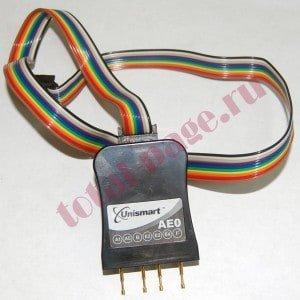 Головка программатора Unismart II тип  AEO