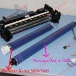 Устранение черной полосы на Xerox 3010 / 3040 / 3045 – продолжение.