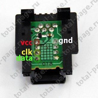 Прошивка чипа для  фотобарабана (Imaging Unit) Xerox Phaser 6300 / 6350 / 6360  108R00645 на 35000 страниц