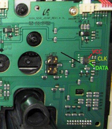 Прошивка для блока Image Unit Xerox Phaser 6110