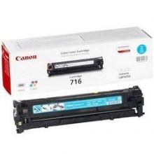 Canon Картридж голубой оригинал (1,5К) [716 ] для Canon LBP5050 / N / MF8030 / 50CN