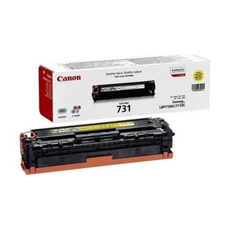 Canon Картридж желтый оригинал (1,5К) [731 Y] для Canon LBP7100Cn / 7110Cw / MF8230Cn / 8280Cw