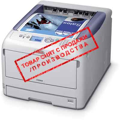 OKI Принтер C831DN-EURO