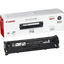 Canon Картридж черный оригинал (2,3К) [716 ] для Canon LBP5050 / N / MF8030 / 50CN