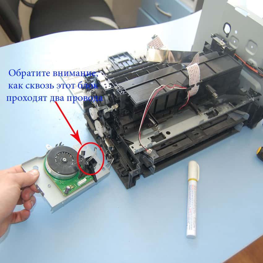 Ремонт принтера своими руками