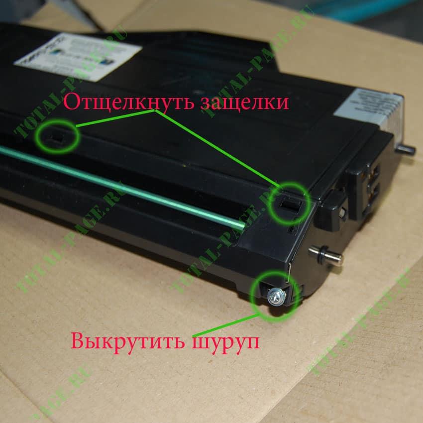 Panasonic Kx Mb1500 Замена Картриджа Инструкция - фото 3