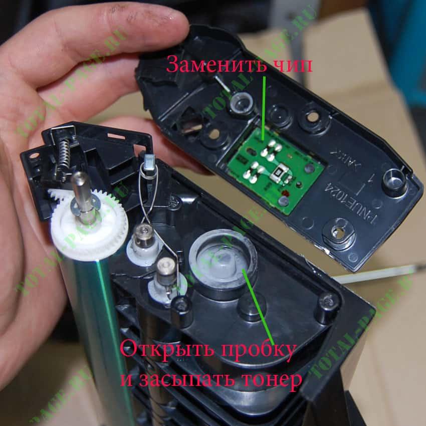 Инструкция по заправке kx fat400a7