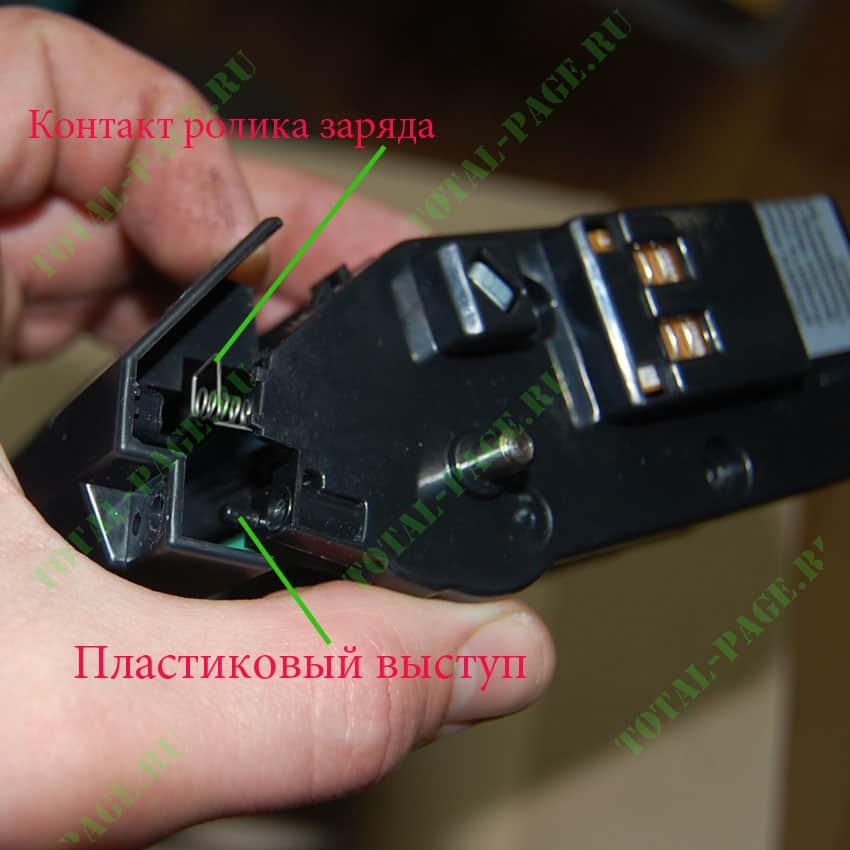 Panasonic kx mb1500 инструкция по заправке