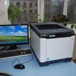 Цветной лазерный принтер Kyocera FS-5150