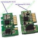 Визуальное сравнение чипов  MLT-D115L и MLT-D101S