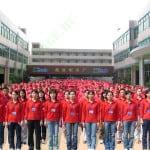 Завод по производству совместимых картриджей  компании Retech Technology International Limited
