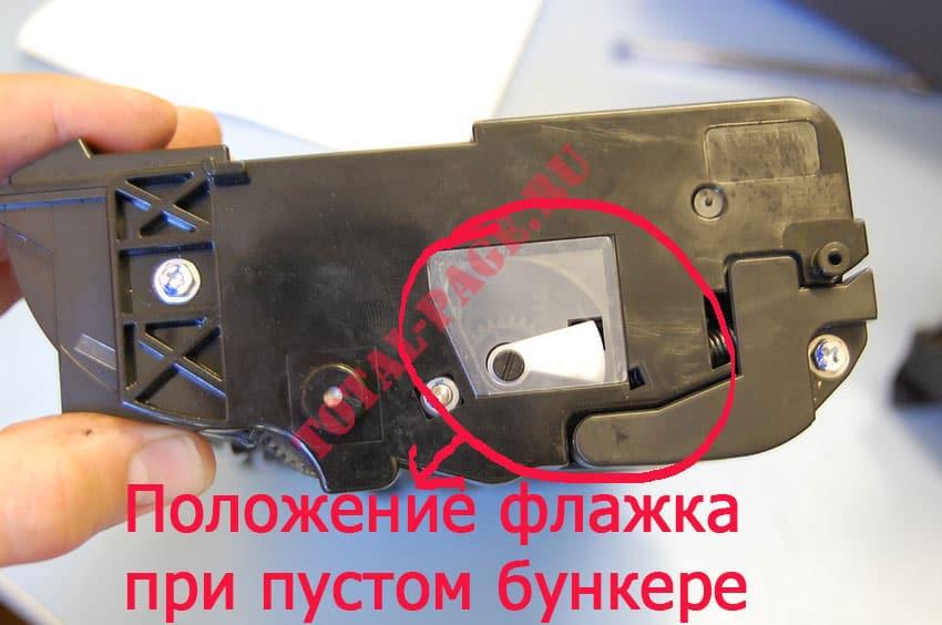 Ricoh Sp 311 заправка инструкция - фото 8