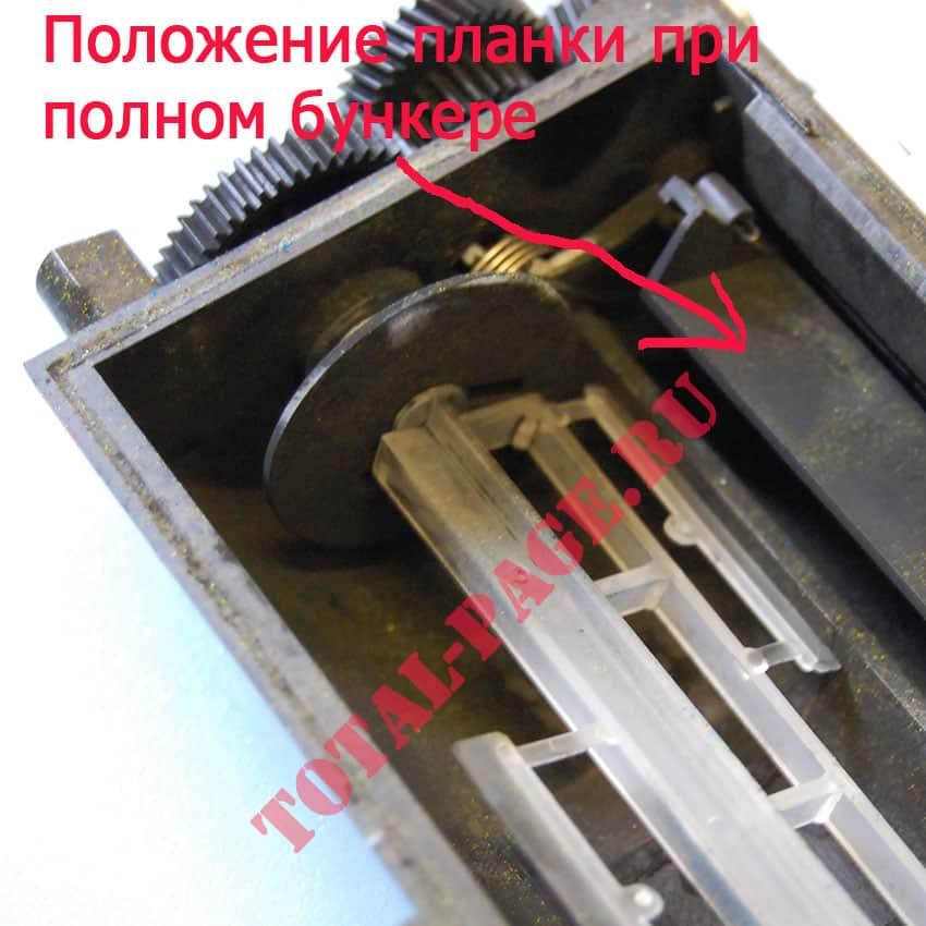 ricoh-sp-311sfn-kartridzh-analog