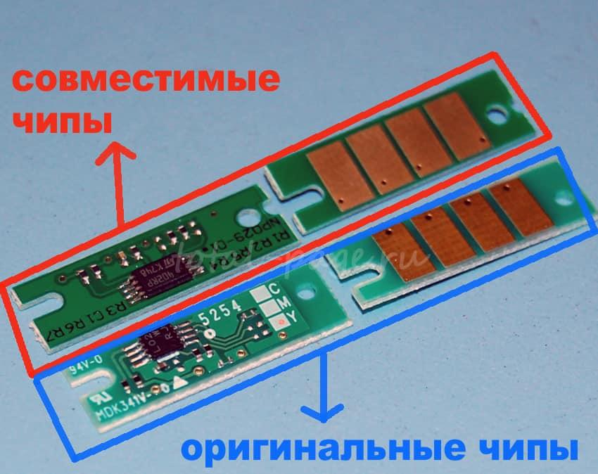 Ricoh Sp 150 прошивка чипа скачать - фото 6