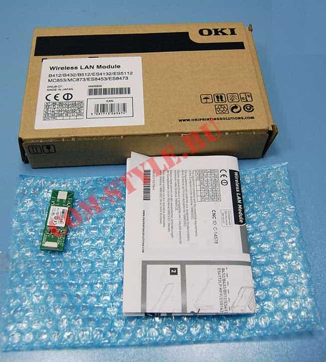 Модуль беспроводной связи для B412 / B432 / B512 / MB472 / MB492 / MB562 / MC853 / MC873