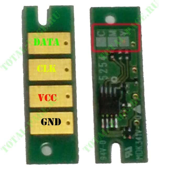 Прошивка  чипа  для сброса емкости сбора отработанных чернил Ricoh  IC41 совместим Aficio SG2100N /3110DN //3100SNw /7100DN