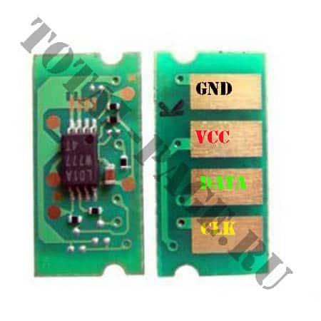 Прошивка чипа для картриджа Ricoh SP252 CMYK